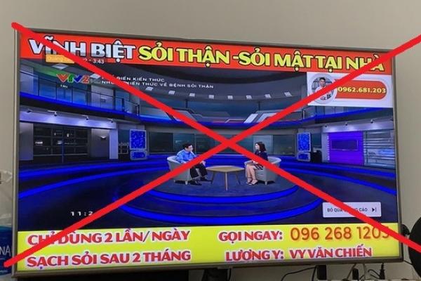 Cách tắt quảng cáo Youtube trên các dòng Tivi