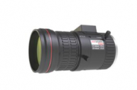 Ống kính cho camera 8MEGAPIXEL HIKVISION HV1140D-8MPIR