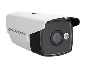 Camera Quan Sát DS-2CE16D0T-WL3