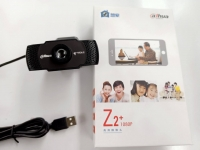 Webcam Dahua Z2 - độ phân giải HD 1080P (kèm mic tích hợp)